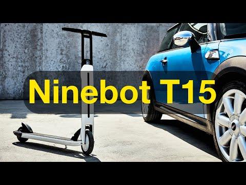 Ninebot представили новый самокат - Ninebot Air T15