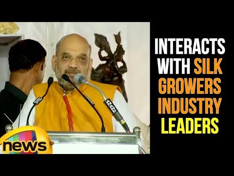 Amit Shah Interacts With Silk Growers Industry Leaders In Ramanagar | Mango News