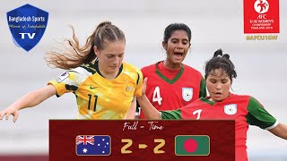 📺   Bangladesh Women U 16 VS  Australia Women U 16 1st Half