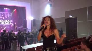 Юлия Коган - Потанцуй со мной
