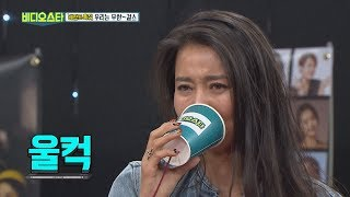 (Video Star EP.69) I