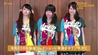 SENDAI COLLECTION 2014 特設サイト http://www.sendai-collection.jp 2...