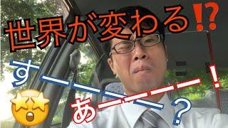 タクシー #ドライバー #武.