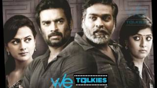 RECORD : Vikram Vedha Huge Box office Collection | Madhavan | Vijay Sethupathi