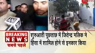 Army jawan Jitendra Malik, who is accused of killing a policeman du...