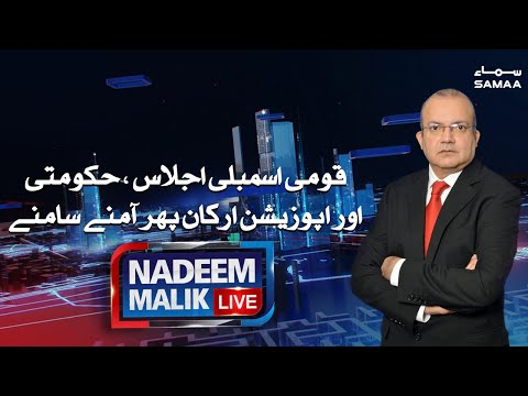 Nadeem Malik Live - Monday 26th October 2020
