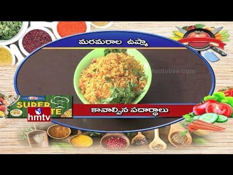Maramaralu Upma Recipe | Super Taste | Cookery Show | HMTV