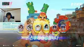 닌텐도 스위치 오버워치 - 재원TV (xaewonTV)…