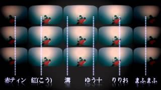 【叫合唱】ロスタイムメモリー【男性6人+α】/ Lost Time Memory - Nico Nico Chorus