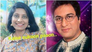 Kaise sukoon paun tujhe dekhne ke baad | Ab Kya Ghazal Sunoon | Talat Aziz