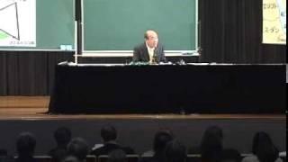 [ 宇野 正美 ] なぜ米中核戦争起き得るのか  2011年 1月収録 thumbnail