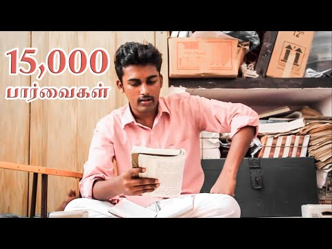 Book Review - Confessions of an Economic Hitman - Mr.Thamilmani