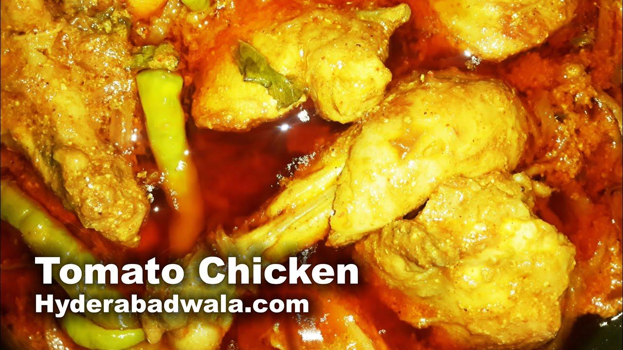 Chicken Tomato Curry Recipe Video Hyderabadi Tamate Murgi Ka Salan Easy Simple