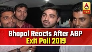 Bhopal Reacts After ABP Exit Poll 2019, Say Modi Govt Performed Well | ABP News