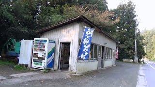 群馬のみどり市にある丸美屋自販機コーナーです。 ◇チャンネル登録はこ...