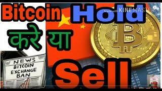 Bitcoin, Ethereum, Kyber Network Price Analysis & Wazirx 10X coming