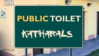 Public Toilet KatharalsVeyilon Entertainment