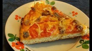 #Пицца с мясом говядины, #видеорецепт.