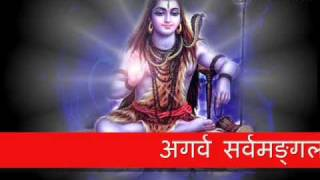 Shiv tandav strotram - Ravan krut