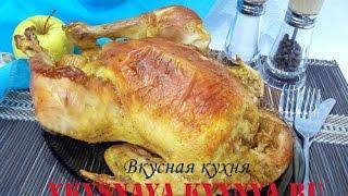 Курица фаршированная целиком яблоками, запеченная в духовке, простой рецепт приготовления