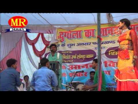 Gawana kara ke Kahen Chal Gaila Dhaniya // Arvind Kumar Abhiyanta