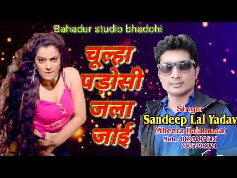 bhojpuri-superhit-song-2019-  -mp3-song-bhojpuri-  -भोजपुरी-सुपरहिट-सॉन्ग-2019-  -mp3-सॉन्ग-भोजपुरी