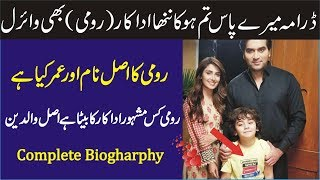 "Roomi Real Name & Age "" Complete Bioghraphy 