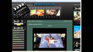 наш партнер - фильмы онлайн