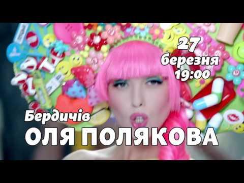 Житомир - Объявления - Раздел: Интим услуги , секс услуги