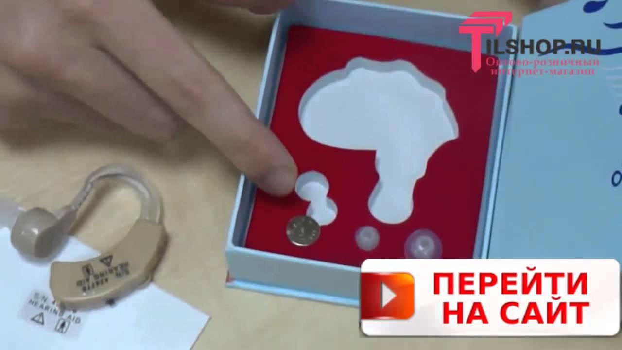 ремонт слуховых аппаратов в москве - YouTube