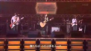Yui I Remember You YUI 動画 12