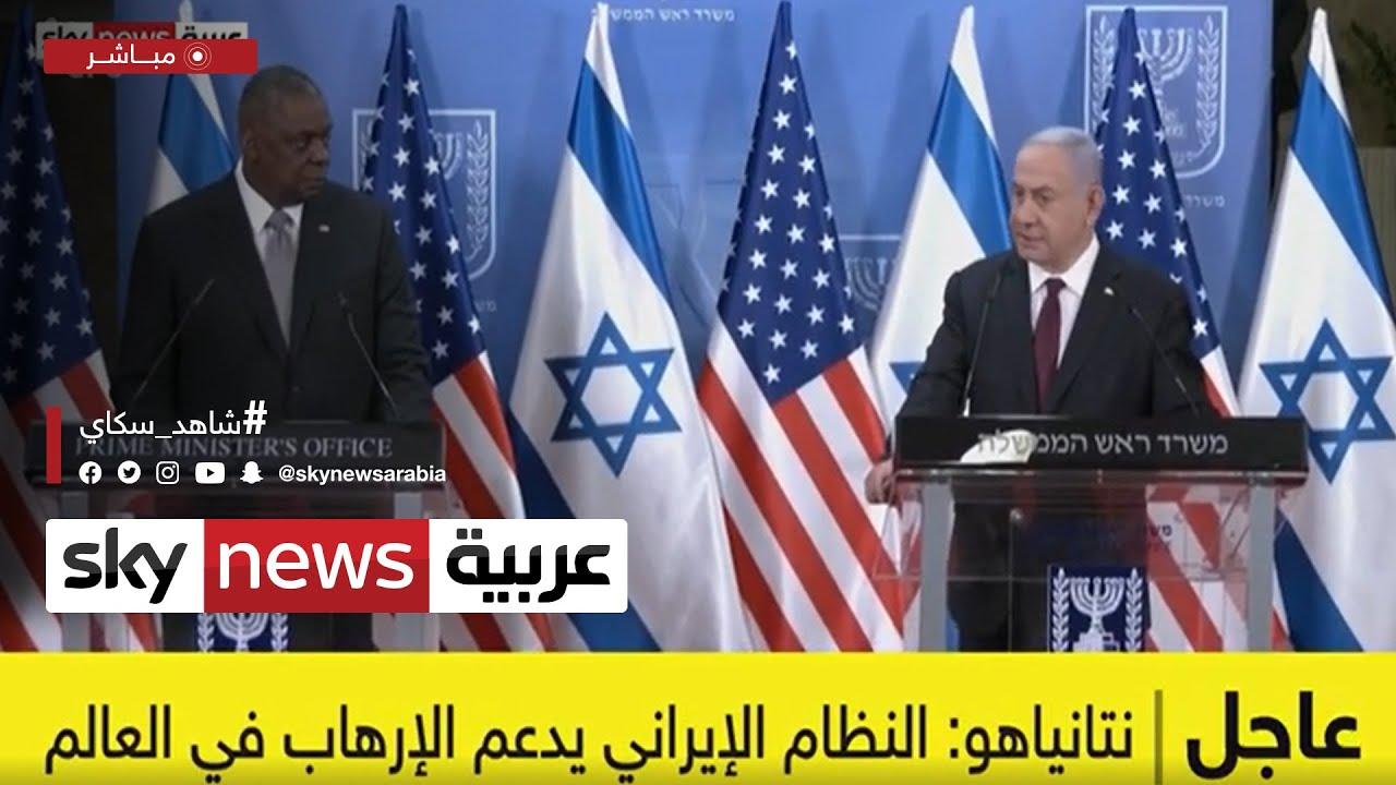 وزير الدفاع الأميركي: أتعهد بتعزيز أمن إسرائيل وتعزيز التعاون الدفاعي معها  - نشر قبل 3 ساعة