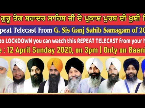 D-Live-Gurmat-Kirtan-Samagam-From-G-Sis-Ganj-Sahib-Delhi-Live-Gurbani-Kirtan-2020