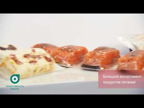 Cryovac® Oven Ease® (Russian)