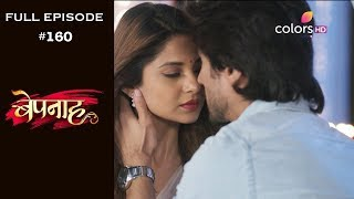Bepannah - Full Episode 160 - With English Subtitles