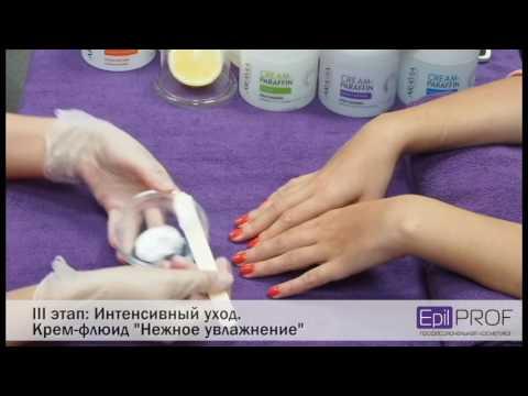 Купить косметический парафин для рук для эффективной процедуры парафинотерапии по лучшей цене в санкт-петербурге в интернет-магазине альянс-косметик.