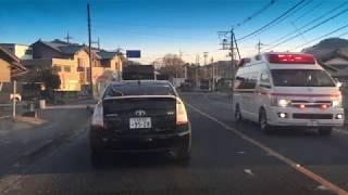 緊急走行!緊走する栃木市消防本部救急隊