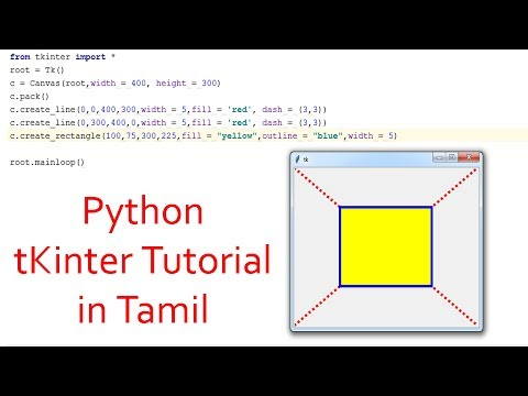 #3 | Drawing Lines and Rectangle Using Tkinter Canvas Widget | Tkinter Python tutorial in Tamil thumbnail
