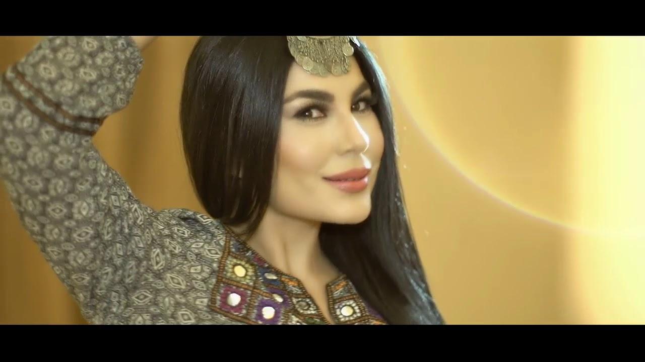 Aryana Sayeed - Yaar-e Bamyani HD Video // آریانا سعید - یار بامیانی