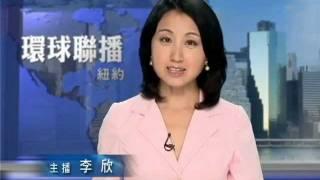 Hơn 100 triệu người thoái Đảng-Đoàn-Đội ở Trung Quốc