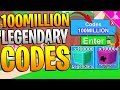 100 MILLION ROBLOX MINING SIMULATOR LEGENDARY CODES! *ONLY LEGENDARIES!*