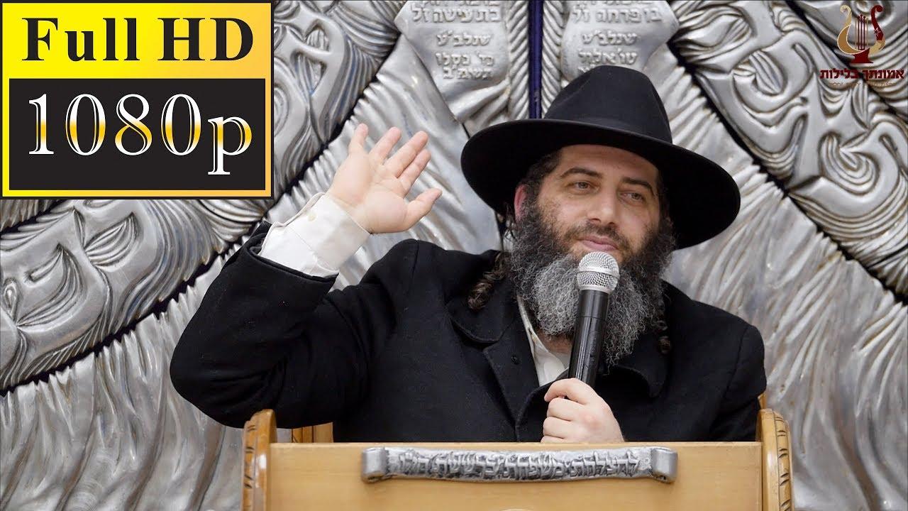 הרב רונן שאולוב בשיעור נדיר ומיוחד ביותר !!! מחטיא הרבים VS מזכה הרבים !!! אשדוד 14-3-2019