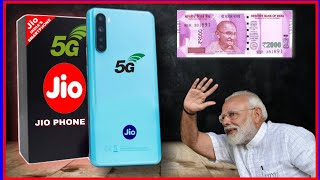 दुनिया का सबसे सस्ता फ़ोन Jio phone 3 5G order Amazon, flipkart ,JIO PHONE 3 UNBOXING |45MP