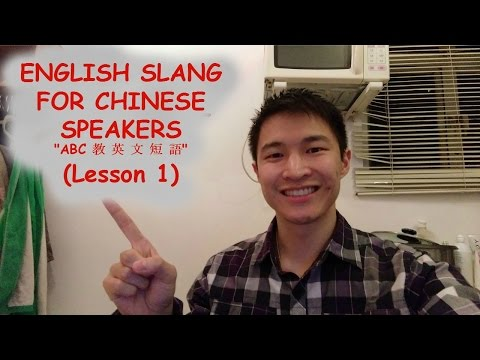 English Slang for Chinese Speakers - Lesson 1
