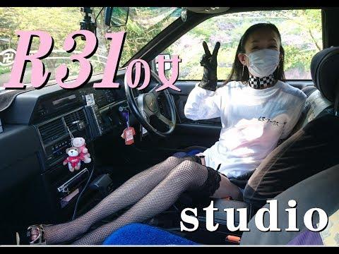 スカイラインR31の女  studio 傷だらけの天使編 美脚の天使 萩原健一