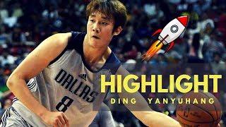 【回顾】丁彦雨航17年NBA夏联+季前赛全集锦???? Ding Yanyuhang Summer League FULL HIGHLIGHTS