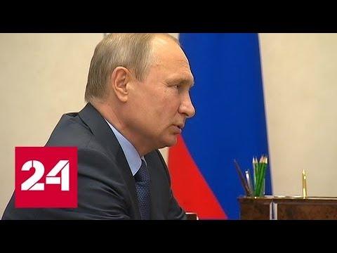 Глава Магаданской области доложил Путину о росте индекса производства - Россия 24