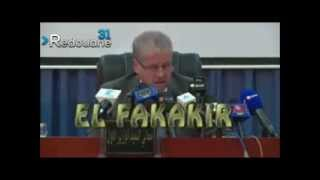 Repeat youtube video ابو العتاريس سلال