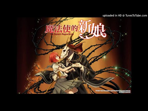 """Jessica - The Legend Of """"The Ancient Magus Bride"""" (full)"""
