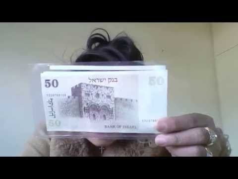 RARE BANKNOTE OF ISRAEL 1978 COLLECTION  DATE OD THE CURRENCY